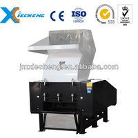 large capacity plastic granules cutter/crusher