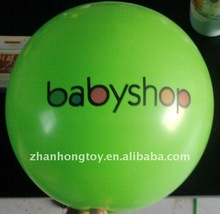 2012 green color 12inch 3.2g printing latex balloon