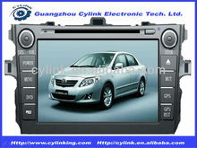 8inch Special Car DVD GPS Navigation And Multimedia Systems For Toyota Corolla