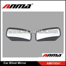 ANMA car products car blind mirrors car blind spot custom rear view blind mirrors