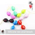 sexo quente smart paintball da china forma de amendoim massagem aquecida bolas de natal para vagina produto