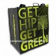 pp woven shopping bag for promotion jute bag
