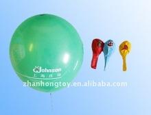 2012 good quality printed latex balloon