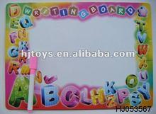Children drawing board