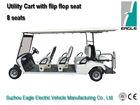 8 seats electric utility car,EG2068KSZ,48V/4KW Sepex,8-PERSON