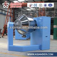 Advanced Mixing Principle High Performance Chemical Mixing Machine