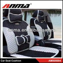 ANMA cooling car seat cushion air cushion car seat