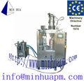 Cápsula de llenado automático de la máquina njp-800c