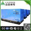 200kva diesel generator Powered by cummins engine in Stock