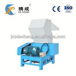 waste plastic film crushing machine