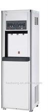 Functional Water Dispenser