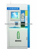 INCOM-YC102 reverse vending machine(plastic recycling)