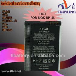 1650mah High Capacity Replacement Bp-4l Gold Battery For Nokia E61i,E90,E71,E95