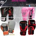 12oz-18oz personalizado de boxeo guantes de boxeo de subvención gigante guantes guantes de boxeo para la venta
