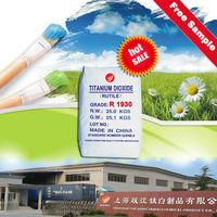 Equivalent to dupont titanium dioxide rutile R902-Vendor of BASF