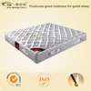 Sweet dreams latex foam mattress 212#