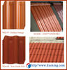china cheap interlocking flat monier concrete roof tile