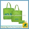 2014 hot sale non woven shopping tote bag MJ-K0904 alibaba china