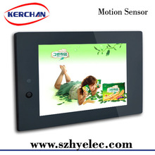supermarket use 8 inch ad media player with motion sensor