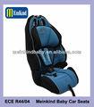 emniyet bebek koltuğu araba