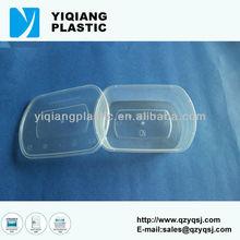 Sauce 500ml plastic food container