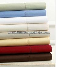 300 Thread count 100% cotton soild color plain fabric flat bed sheets