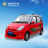 Excellent Electric Car with 5 seats