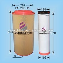 ATLAS air filter air compressor 2914.501700 2914.501800