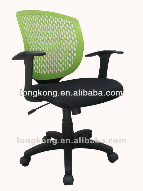 sex reclining plastic office chair