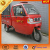 Best New Enclosed Motor Tricycle in 2014