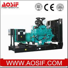 China manufacturer of Cummins generator, Alternator generator with Cummins engine