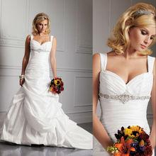Gorgeous A-Line Cap Sleeve Pleat Beading Long Court Train Beautiful Bridal Dress