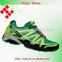 2014 latest design brand men phylon running sports sneaker shoes