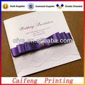بطاقة دعوة الزفاف 2014 التصميم الأنيق