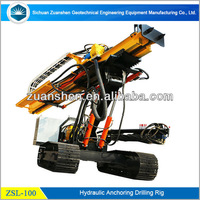 Engineering drills machines, anchor drill rig equipments