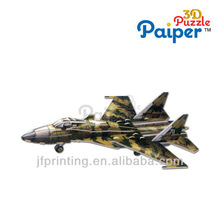 Manufactory puzzle paper 3d plane model airplanes for sale