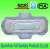 240mm blue core bella sanitary napkin