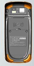 GF2000 High Quality Portable Data Terminal