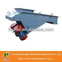 China powder and particle electronic vibrating feeder