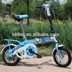 HNJ-KB-8200-WLL mini kid pocket bike/kids folding/sports bike