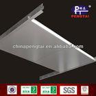 lightweight aluminum decorative ceiling light panel