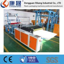 computer side hot sealing and cutting bag making machine