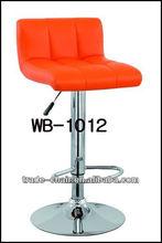 swivel bar stool 2013 new design