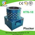 2013 hottest vendendo avesdecapoeira arrancando máquina para venda htn-10