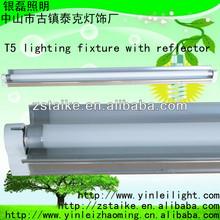 T5 aluminum lamp shade U shade use in shcool or supermarket