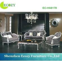 European style latest design hotel sofa furniture