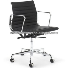 low back charles emas chair office EA117 RF-S072