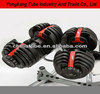 New 48KG Adjustable Dumbbell Set Wih Stand Gym Fitness Exercise Weights