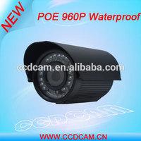 Low Lux 960P 1.3 Megapixel IP Camera, POE IP Network Camera
