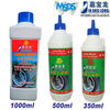 Liquid Tire Sealant for Motorcycle 1000ml & 500ml & 350ml